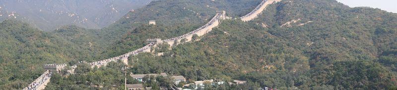 The great wall at Bandaling.