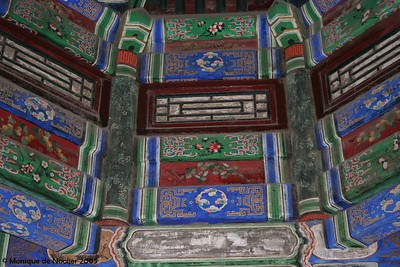The Summer Palace near Beijing.