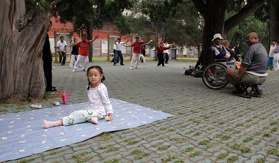 The Temple of Heaven: while mum does Tai Chi
