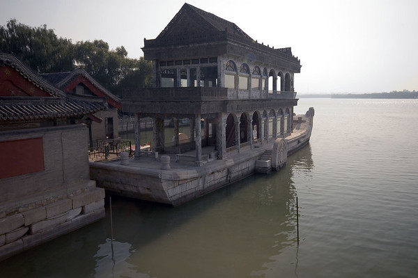 The marble boat- which is neither marble nor a boat!