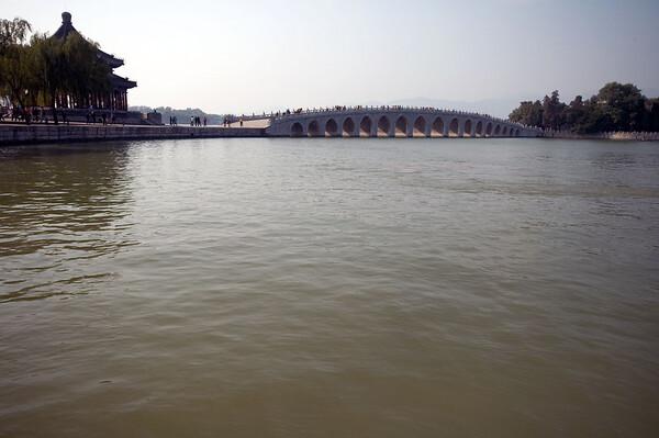 The Seventeen Arch bridge.