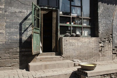 Typical Pingyao home.