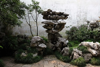 Suzhou: The Master of the Net's Garden