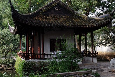 Suzhou: In the 'Humble Administrator's Garden'