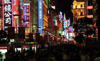 Nanjing Road: a night-time crowd.