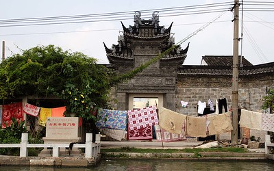 Suzhou: The Wall Shandong Assembly Hall . . . and some washing!