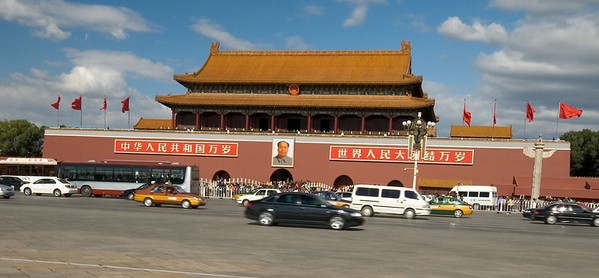 Entrance to the Forbidden City, across a very wide and busy street. There were stairs and tunnels to get on or off of the square.