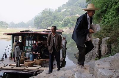 Around Yangshou: The ferry to Fuli village