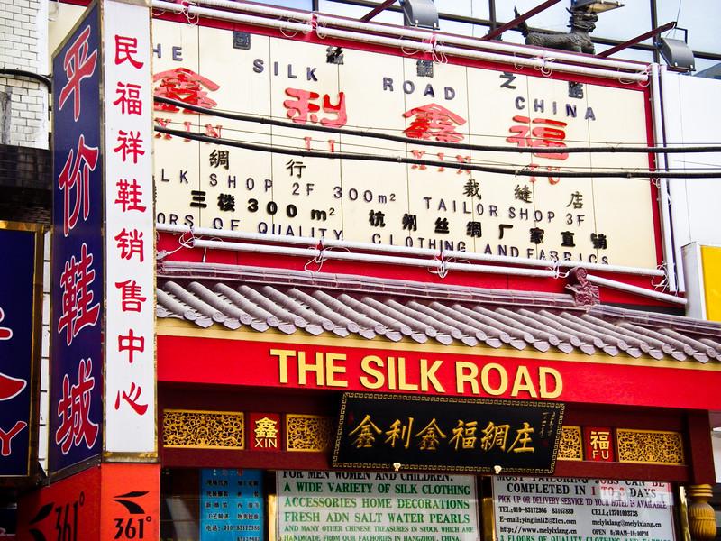 The Start of the famed Silk Road, Beijing