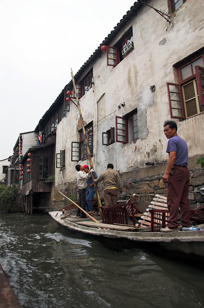 Suzhou (Plentiful Water) or The Grand Canal