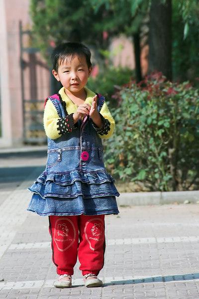 People of Xian