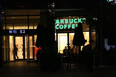 543_9094 Mall Starbucks