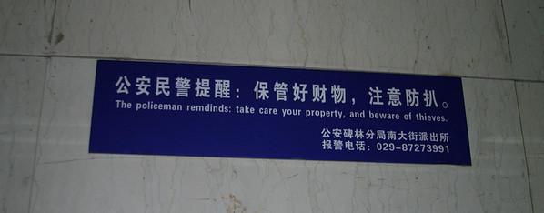 544_0016 Xi'anSignage