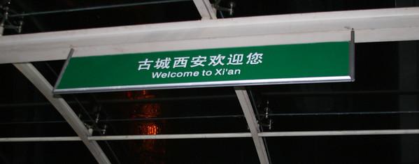 544_0017 Xi'anUnderground