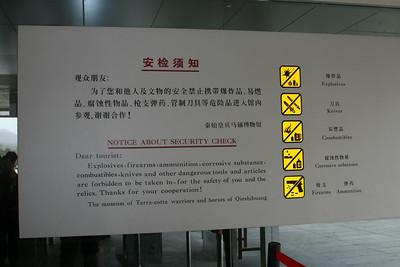 IMG_0149 Signage