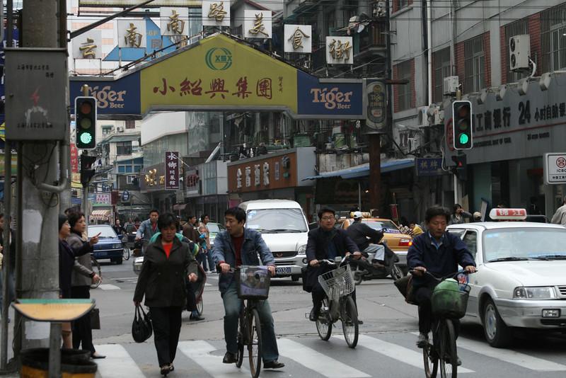 544_1593 Shanghai