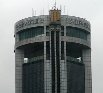544_1465 Shanghai