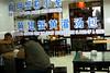 544_1668 OldChinatownRestaurantSignage