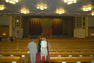 Great Hall of the People - Congress Hall