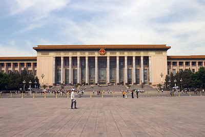 Tiananmen Square - Great Hall of the People