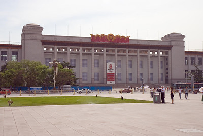 Tiananmen Square - China National Museum and Olympic Countdown Clock