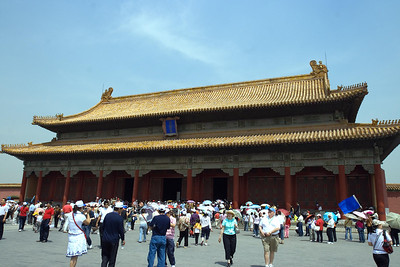 Forbidden City - Hall of Preserving Harmony
