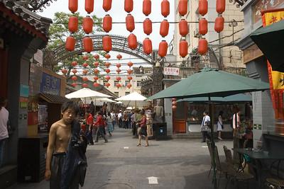 Wangfujing alley market