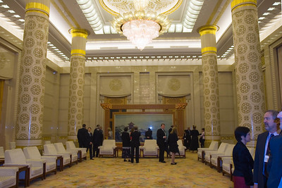 Great Hall of the People - A Provincial Hall
