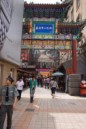 Wanfujing alley market