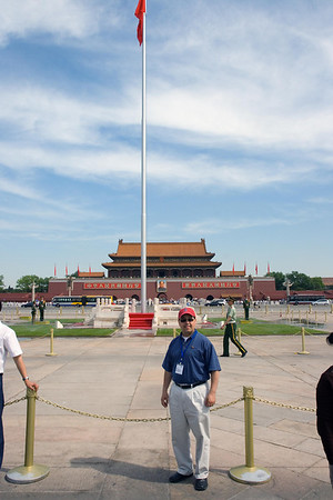 My law partner John Scannapieco in Tiananmen Square in front of the National Flag and the entrance to the Forbidden City
