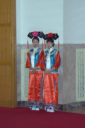 Great Hall of the People - Dinner Greeters
