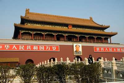 Chairman Mao, at the entrance of the Forbidden City
