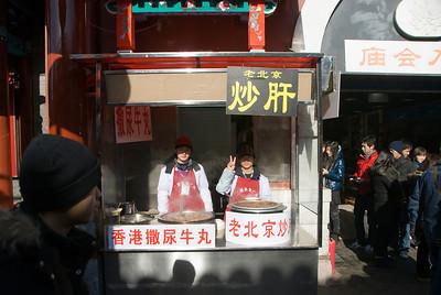 Street vendors Beijing.