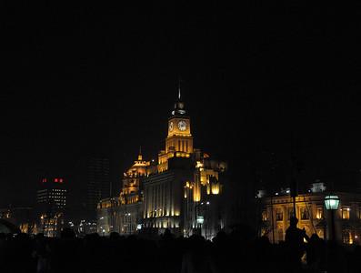 Wai Tan Shanghai