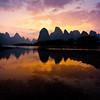 The Li river at Xingping - sunset at last!