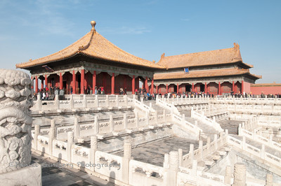 The Hall of Supreme Harmony in the Forbidden City..