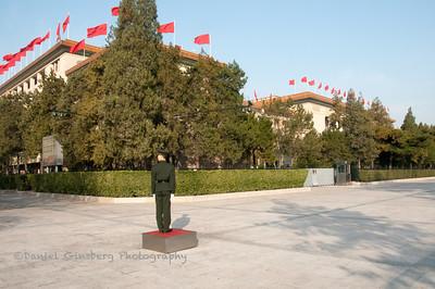 Guard, near Tiananmen Square.