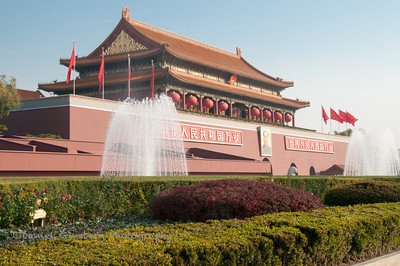 Entrance to the Forbidden City.