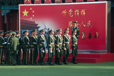 Soldiers in the Forbidden City.