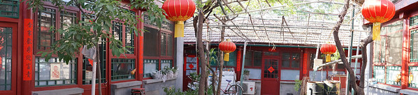 There are thousands of varied hutongs in Beijing, and the most famous hutongs concentrate in the areas around Shicha Lake.  Source: http://www.beijingtrip.com/transport/rickshaw.htm