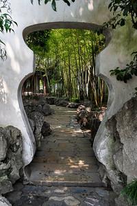 Portal at Yu Garden