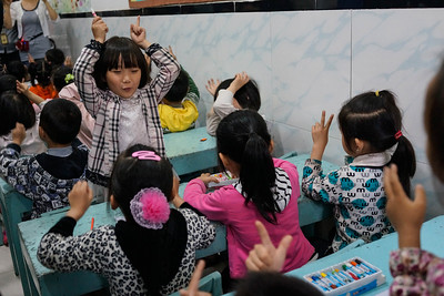 Fengdu - Private pre-school nursery.