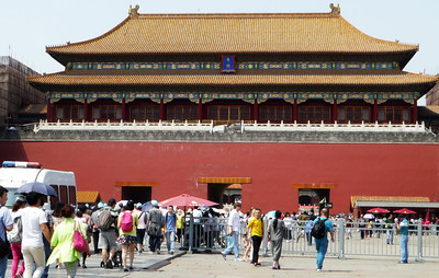 The Forbidden City, a space of around 180 acres, was the imperial palace during the Ming and Qing Dynasties. Much of its treasure now resides in the National Palace Museum in Taipei.