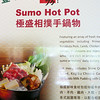 Sumo hot pot, food is rich in protein to fit the sumo wrestlers' daily dietary needs...