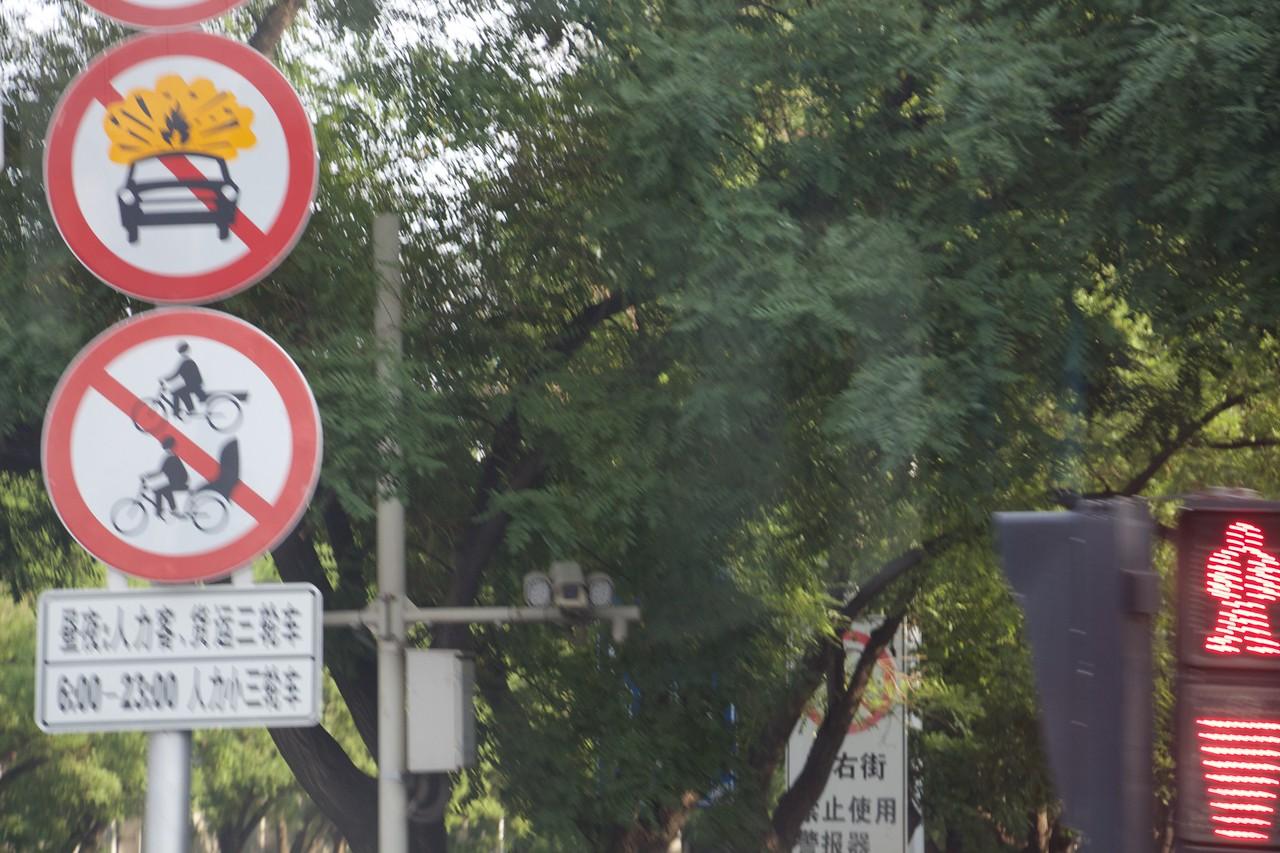 No Exploding Cars?