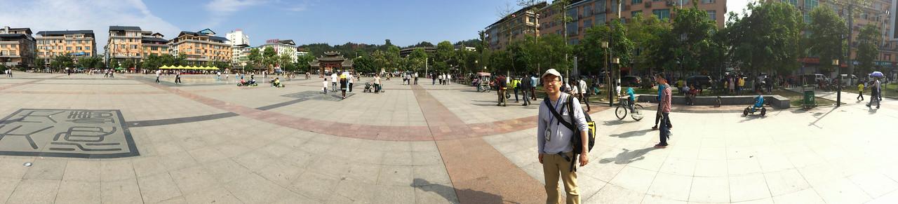 Sanjiang plaza