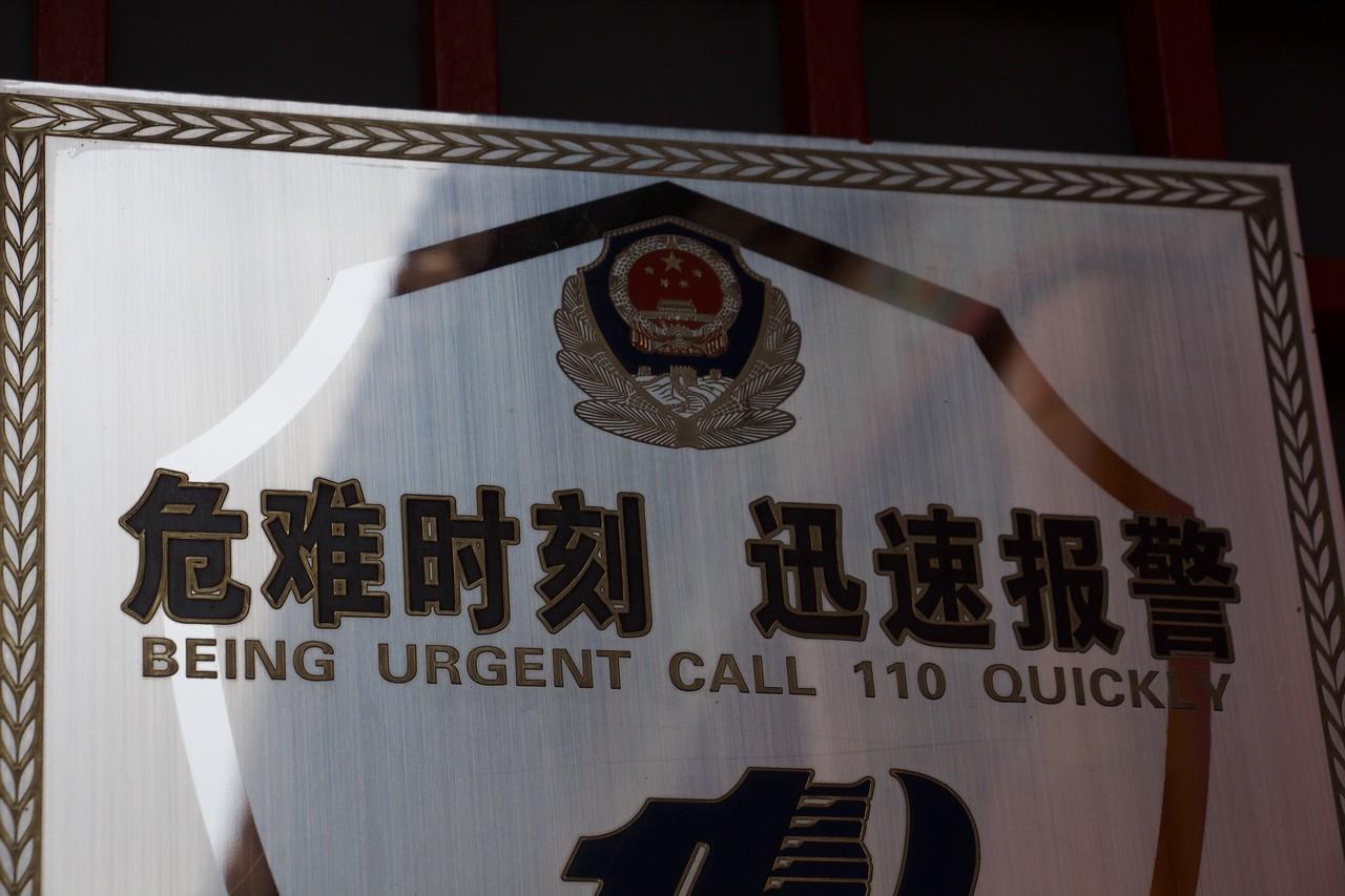 Being Urgent