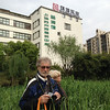 Suzhou Creek restoration project Shanghai
