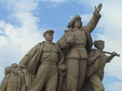 Communist art in Tiananmen Square.