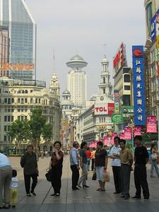 Pedestrian walkway in Shanghai.